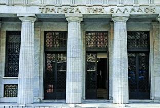 Grecia vuelve con éxito a los mercados con su primera emisión de obligaciones en tres años