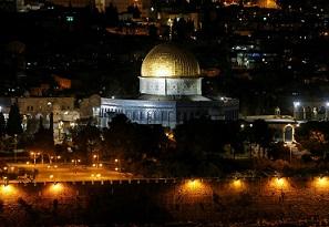 """Apertura de embajada de EEUU en Jerusalén en mayo, una """"provocación"""" para palestinos"""